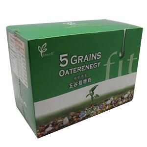 5 grains  boxes