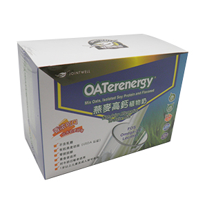 oaterengery english version